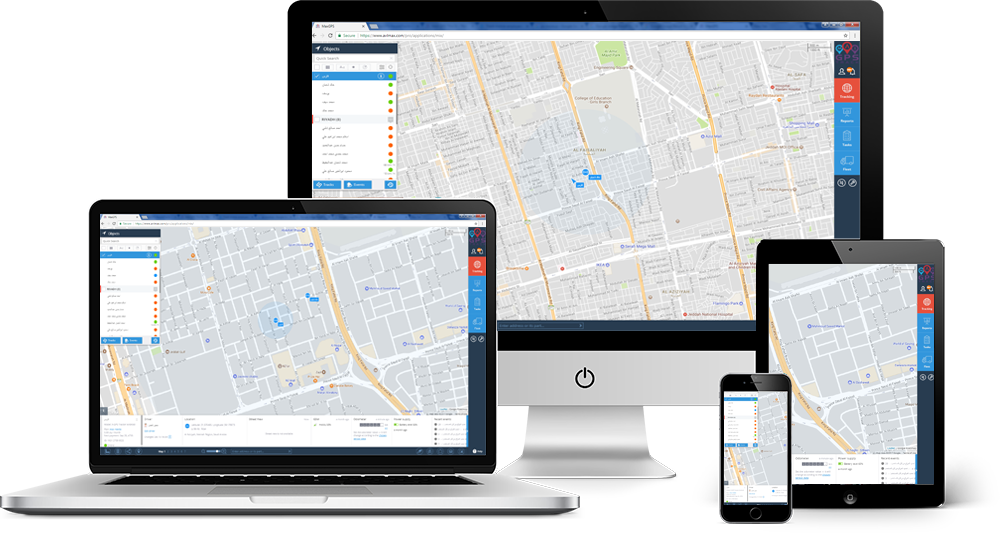 Max GPS People tracking